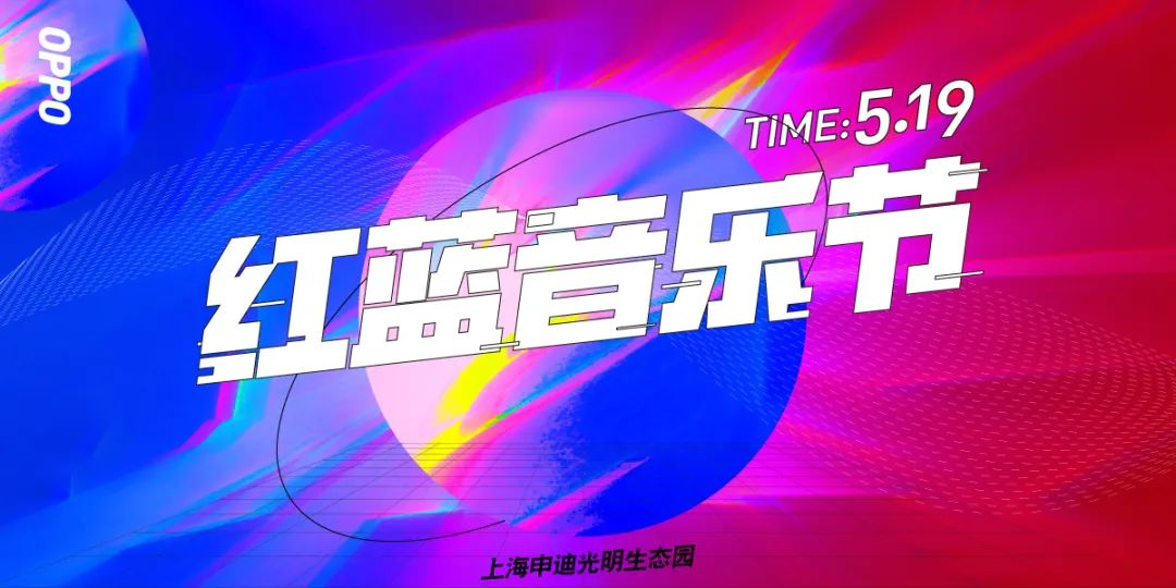 七彩套套?动图PPT文字效果?第10届北京国际电影节发布的海报,被网友吐槽了…
