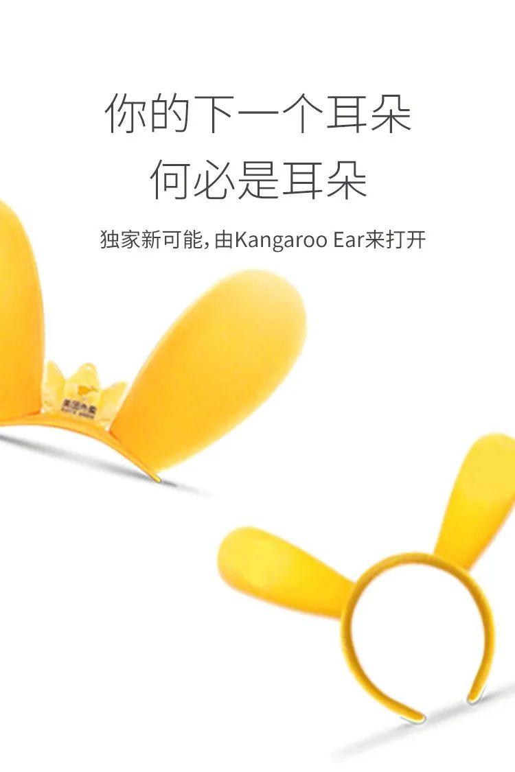 糟糕!这只耳朵的设计让我心动,美团和饿了么在线揪耳杀!